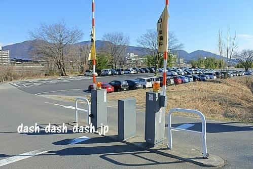 鏡岩緑地(岐阜公園第三駐車場)