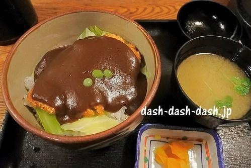 味司野村のドミかつ丼