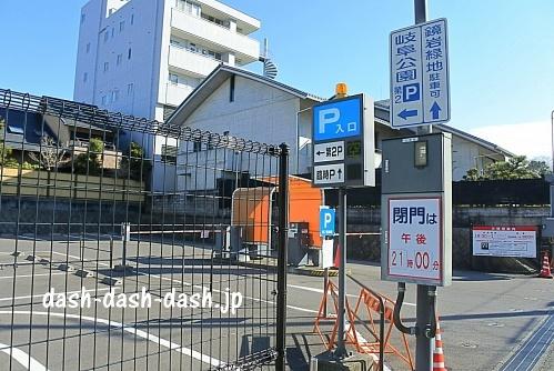 岐阜公園堤外第二駐車場