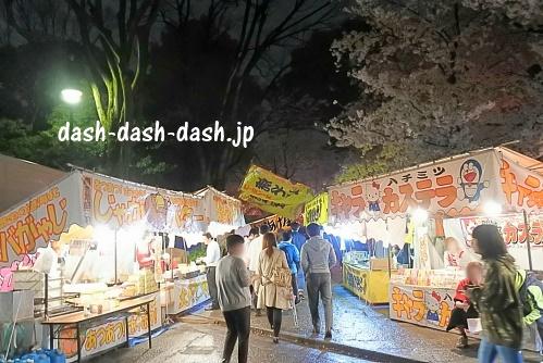 鶴舞公園の屋台(桜)