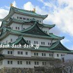 名古屋観光のおすすめモデルコース!定番から名古屋めしまで大網羅