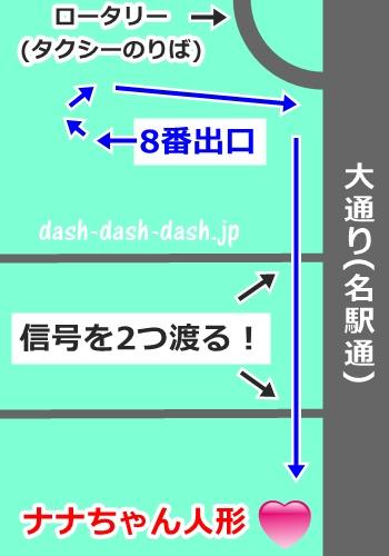 地下鉄東山線名古屋駅からナナちゃん人形への行き方