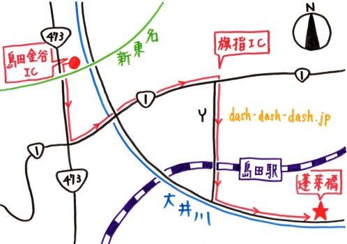 島田金谷ICから蓬莱橋の地図(アクセス)