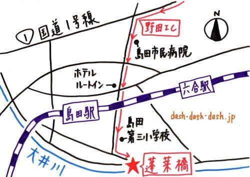 静岡市街から蓬莱橋のアクセス(地図)