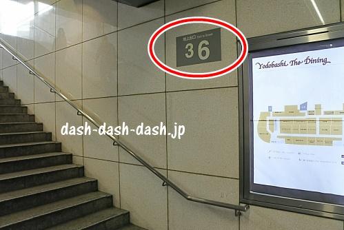 梅田駅3-6出口