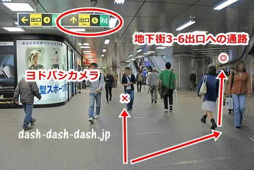 梅田駅5番出口への道01