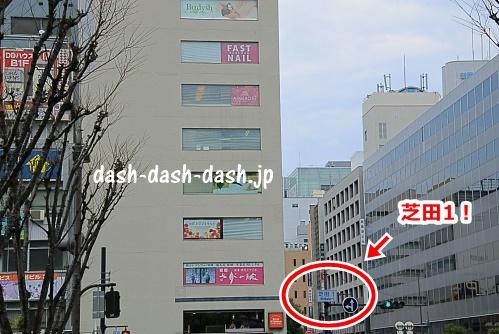 芝田1交差点(梅田駅5番36出口を出たところ)