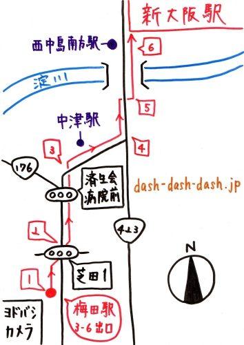 大阪駅から新大阪駅までの徒歩ルート