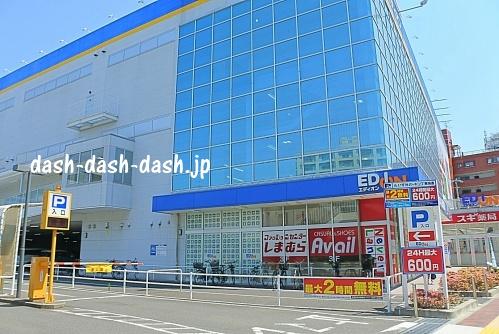 いずみパーキング東海通01