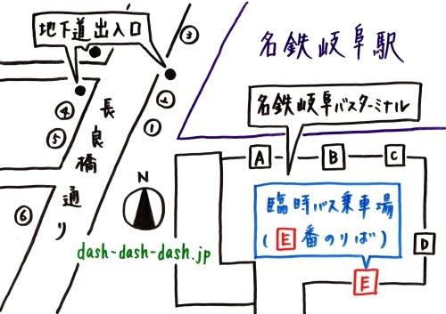 名鉄岐阜駅前臨時バスのりば(長良川の花火大会)