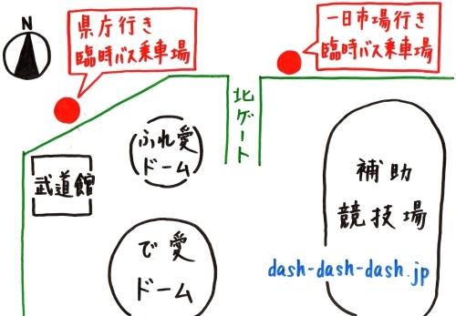 臨時シャトルバス発着場(長良川の花火大会)