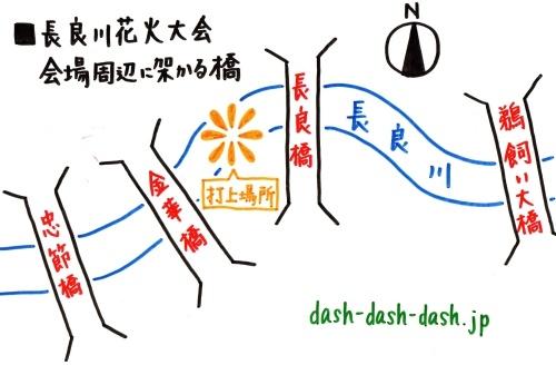 長良川花火大会の会場周辺に架かる4つの橋
