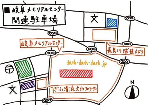 岐阜メモリアルセンター関連駐車場(長良川花火)
