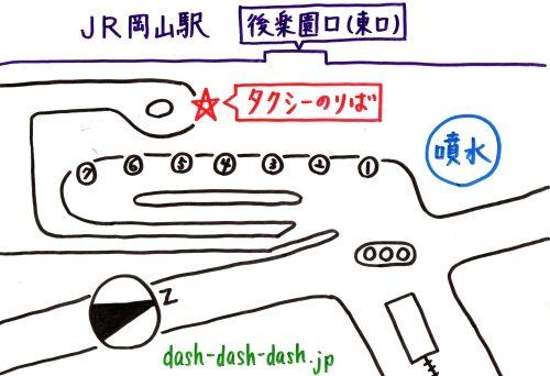 岡山駅タクシーのりば(岡山後楽園へのアクセス)