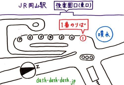 岡山駅バスのりば(岡山後楽園へのアクセス)