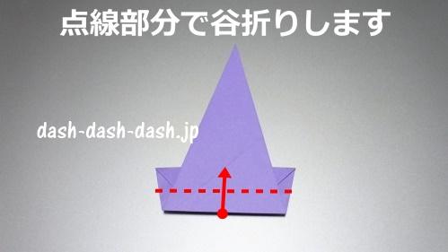ハロウィン帽子(平面)の簡単な折り紙の折り方23