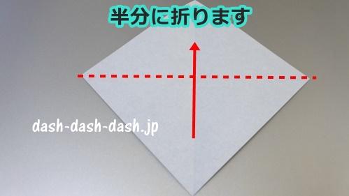 こうもりの折り紙の簡単な折り方24