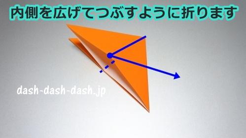 かぼちゃの折り紙の簡単な折り方49