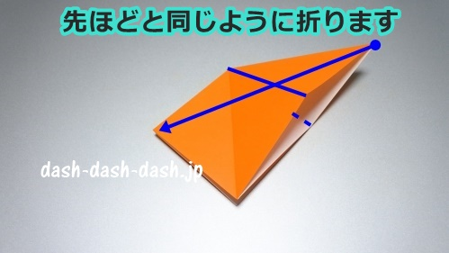 かぼちゃの折り紙の簡単な折り方52