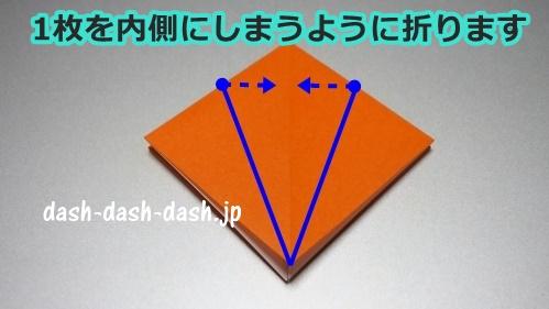 かぼちゃの折り紙の簡単な折り方54