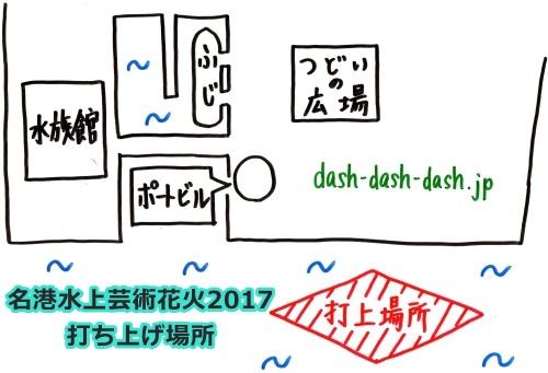 名港水上芸術花火2017の打ち上げ場所