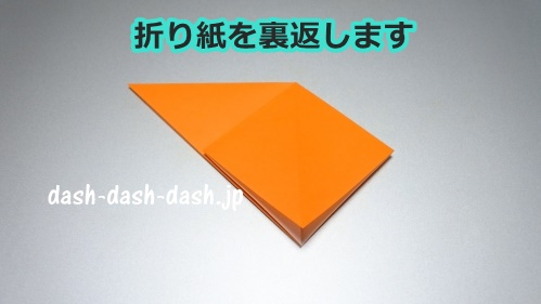 かぼちゃの折り紙の簡単な折り方51