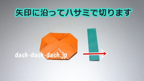 かぼちゃの折り紙の簡単な折り方67