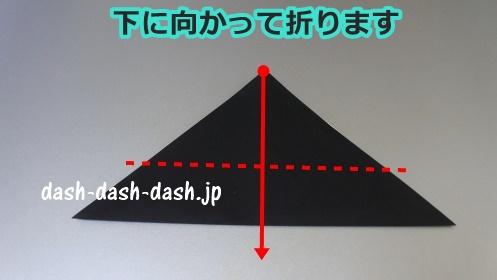 こうもりの折り紙の簡単な折り方25