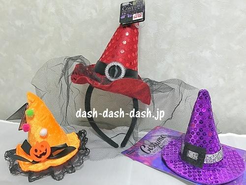 100均(ダイソー)で揃う子供のハロウィン仮装アイテム(魔女帽子のカチューシャとヘアピン)