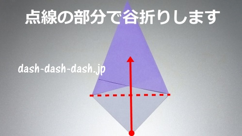 ハロウィン帽子(平面)の簡単な折り紙の折り方19