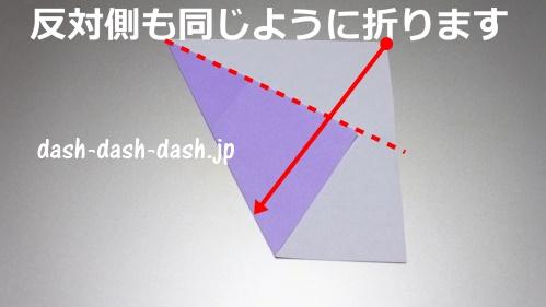 ハロウィン帽子(平面)の簡単な折り紙の折り方17