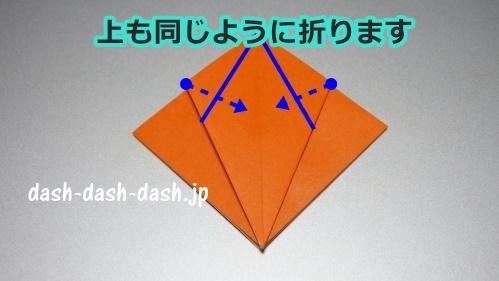 かぼちゃの折り紙の簡単な折り方55