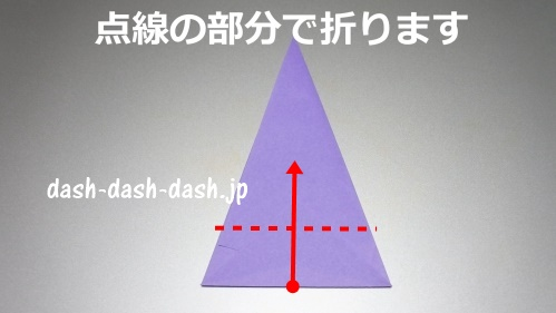 ハロウィン帽子(平面)の簡単な折り紙の折り方21