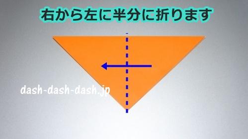 かぼちゃの折り紙の簡単な折り方47