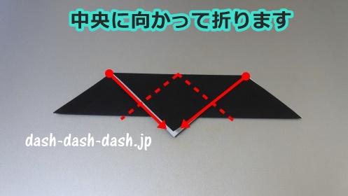 こうもりの折り紙の簡単な折り方26
