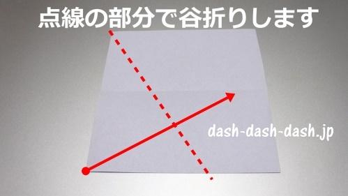 ハロウィン帽子(平面)の簡単な折り紙の折り方14
