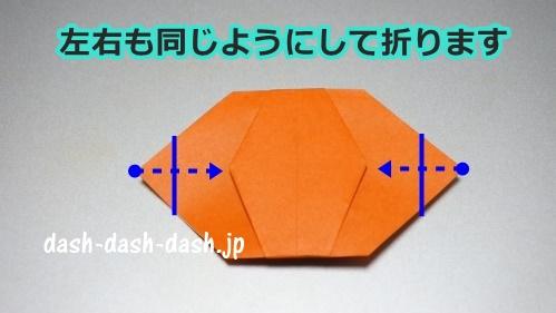 かぼちゃの折り紙の簡単な折り方58