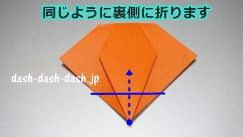 かぼちゃの折り紙の簡単な折り方57