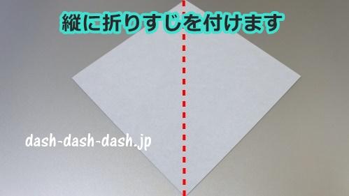 こうもりの折り紙の簡単な折り方23