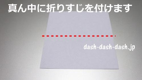 ハロウィン帽子(平面)の簡単な折り紙の折り方10