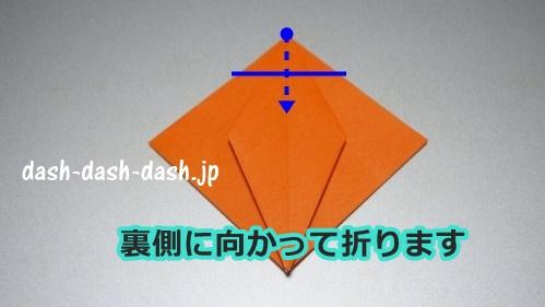 かぼちゃの折り紙の簡単な折り方56