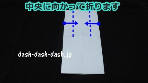 日本のお墓の折り紙の簡単な折り方16