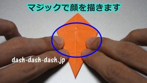 立体的なハロウィンかぼちゃの折り紙の簡単な折り方21