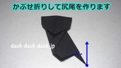 黒猫の折り紙の簡単な折り方38