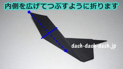黒猫の折り紙の簡単な折り方37
