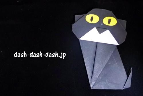 ハロウィンに作りたい簡単な黒猫の折り紙01