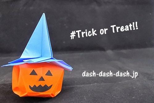 魔女の帽子をかぶった立体的なかぼちゃお化け(記事用)