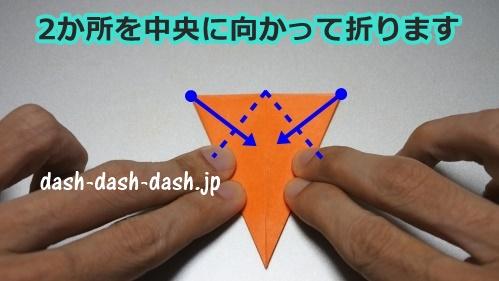立体的なハロウィンかぼちゃの折り紙の簡単な折り方15