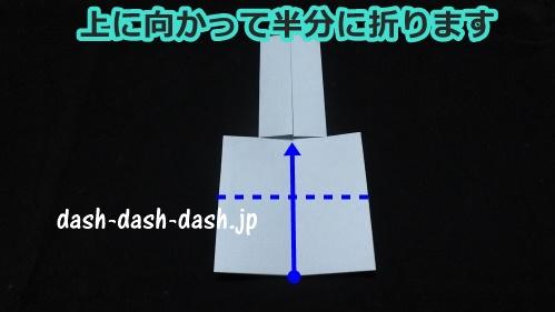 日本のお墓の折り紙の簡単な折り方17