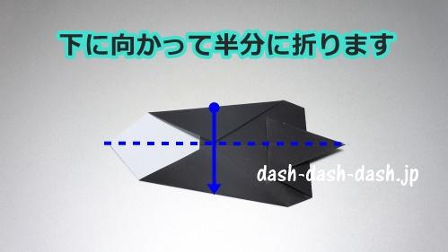 黒猫の折り紙の簡単な折り方35